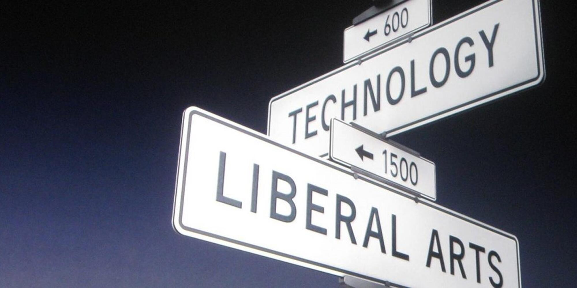 Technology Liberal Arts street sign